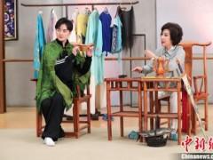 余少群、白凯南《传承中国》齐唱京剧