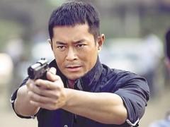 刘德华古天乐加盟《扫毒2》 6月启动拍摄