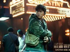电影《动物世界》曝光最新预告 李易峰开启冒险之旅