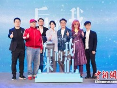 刘若英当导演自称像家长 陈奕迅唱主题曲到背痛