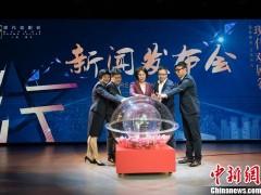 2018上海・静安现代戏剧谷:突显国际化元素 聚焦大戏和首演戏