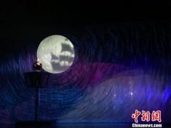 """找寻心中那片""""海"""" 彝族儿童剧《海上的诺苏火布》启动成都巡演"""