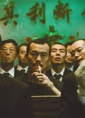 戛纳电影节公布18部主竞赛单元影片
