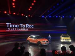 """一汽大众首款SUVT-Roc正式亮相中文名定为""""探"""