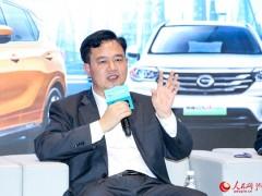 专访古惠南:广汽新能源打造15分钟纯电出行圈