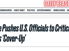 """白宫给官员下""""密电""""曝光:统一口径 甩锅中国"""