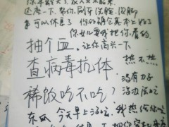 """92岁武汉奶奶即将出院 留下21页护士与她的""""纸上传情"""""""