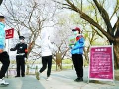 公园游客增多游园莫忘防护 专家:拍照不扎堆人多戴口罩