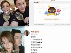 赵薇44岁生日 老同学黄晓明陈坤发文祝福
