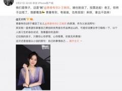 筷子兄弟王太利女儿参加《青你2》 肖央转发帮拉票