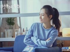 """《冰糖炖雪梨》热度飙升 吴倩、张新成化身""""欢喜冤家"""""""