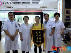 广州长泰不孕不育医院:长泰助孕显实力